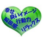 heart_mind_fill