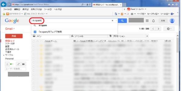 gmailfilter01