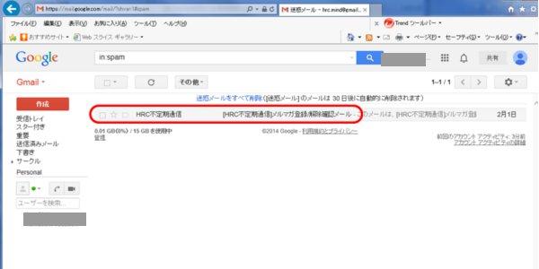gmailfilter02