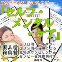 banner_200x200_2